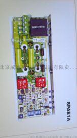 安萨尔多控制板电源板