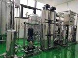 苏州纯化水设备/苏州制药行业纯化水设备