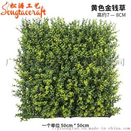 厂家直销仿真草坪室内装饰背景墙 立体植物墙