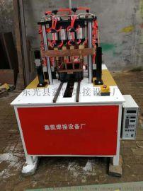 异型焊机-自动化一体焊接设备-鑫凯