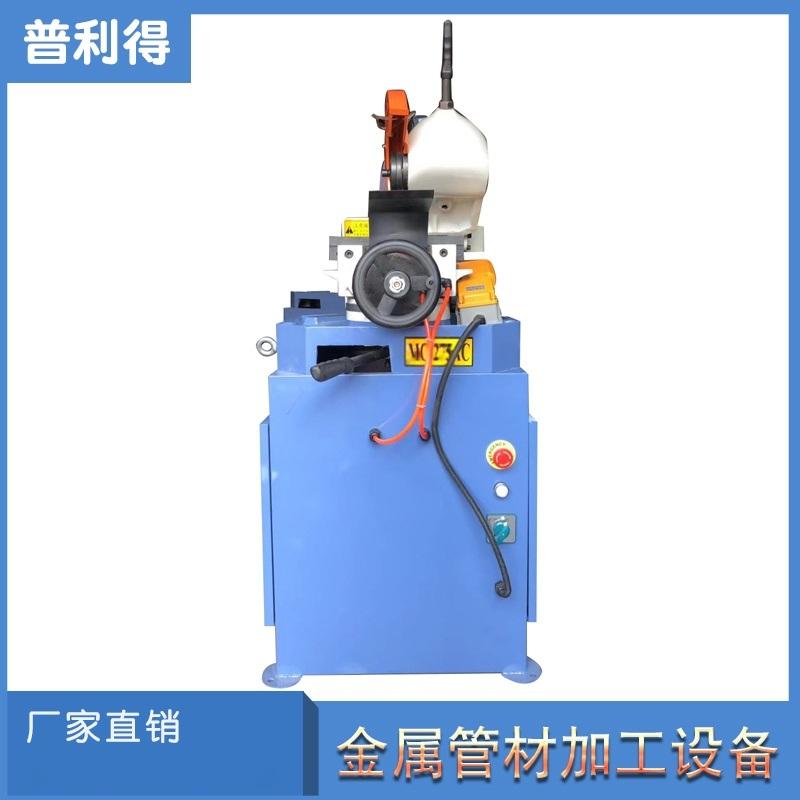 切管機 無毛刺自動水切機45度精準切割機