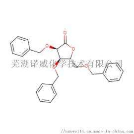 2, 3, 5-三苄氧基-D-核糖酸-1, 4-内酯
