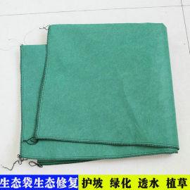 丙纶无纺土工布袋, 宁夏生产公司