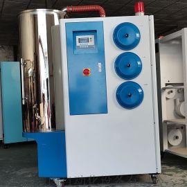 100KG塑料三机一体除湿机,塑料除湿烘干机