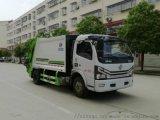 【国六】型压缩式垃圾车CLW5090ZYS6