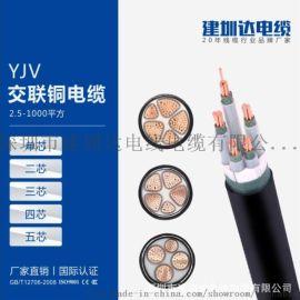 建圳达YJV铜芯绝缘铠装高压电缆线动力电缆