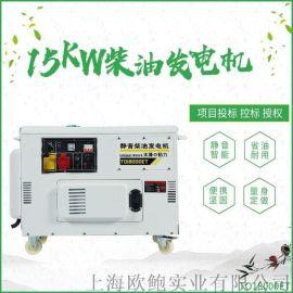 三相风冷10KW柴油发电机大泽动力