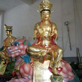 十一面观音菩萨 马头观音佛像 南阳雕塑厂