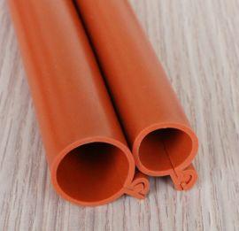 硅胶卡扣式保护套 高压线电缆绝缘保护套管