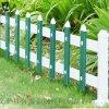 园林草坪护栏,花坛塑钢围栏,pvc绿化区塑钢栅栏