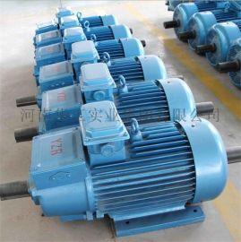 YZR160M2-6/7.5KW绕线转子单出轴电机