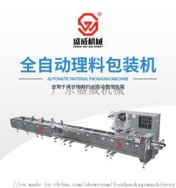 广东盛威机械全自动枕式理料线包装机械