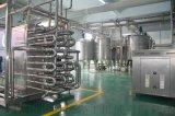 成套山楂饮料生产线设备(4000p)山楂原浆饮料加工设备|小型山楂汁加工机器多少钱