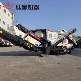 建筑垃圾破碎机 移动破碎机 移动建筑垃圾破碎机