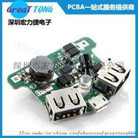 医疗设备PCBA代工代料深圳宏力捷生产厂家专业快速