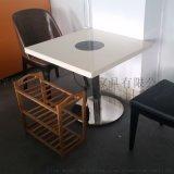 智能火锅餐桌,小火锅桌定做,火锅石材桌子