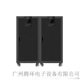 深圳科华UPS电源YTR33120 120K长机