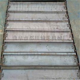上海链板机 不锈钢链板输送机 六九重工 倾斜式链板