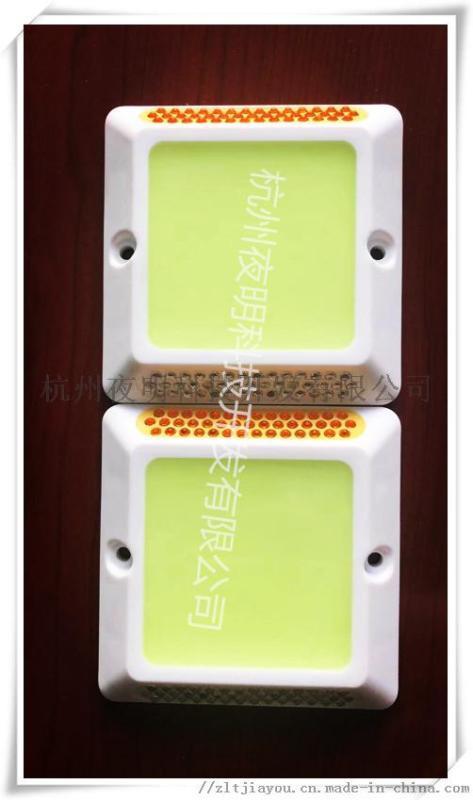 新型自发光夜明蓄光道钉厂家 导向路标