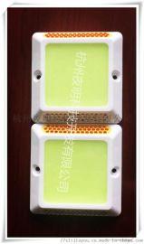 新型自發光夜明蓄光道釘廠家 導向路標
