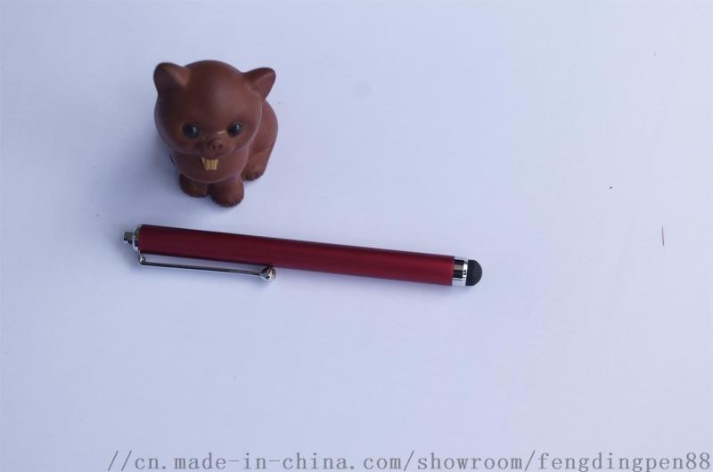 厂家直销触屏笔平板 手机电容笔