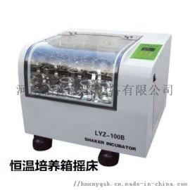 河南台式恒温振荡器THZ-92A,小型摇床厂家直销