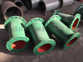 辽宁耐磨管道双金属复合管材江苏双金属复合管江河机械
