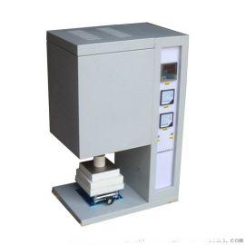 1800度小型升降电炉,精密升降电阻炉,升降加热炉