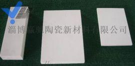 耐磨衬板氧化铝陶瓷衬板厂家供应