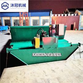水渠滑模机_郑州沐冠水渠滑模机, 一次成型路沿石滑模成型机, 梯形水渠滑模机