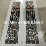 深圳別墅樓裝飾不鏽鋼蝕刻板 鏡面不鏽鋼蝕刻板裝飾