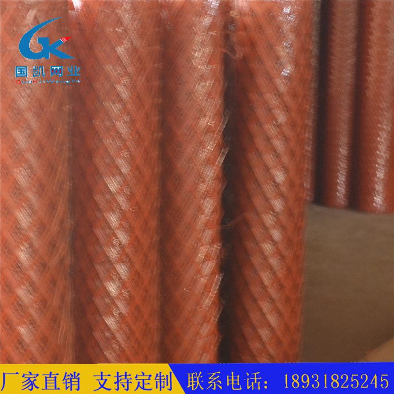 菱形钢丝网  **红漆钢板网