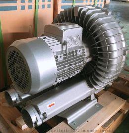 中央供料高压风机   旋涡风机 旋涡气泵