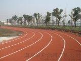 固彩跑道 塑胶球场施工 弹性硅Pu篮球场地面