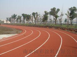 固彩跑道 塑膠球場施工 彈性硅Pu籃球場地面