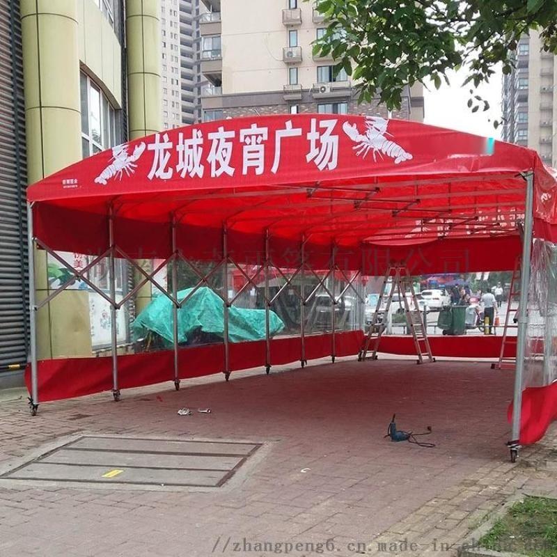 移動推拉式雨棚遮陽蓬夜宵燒烤攤