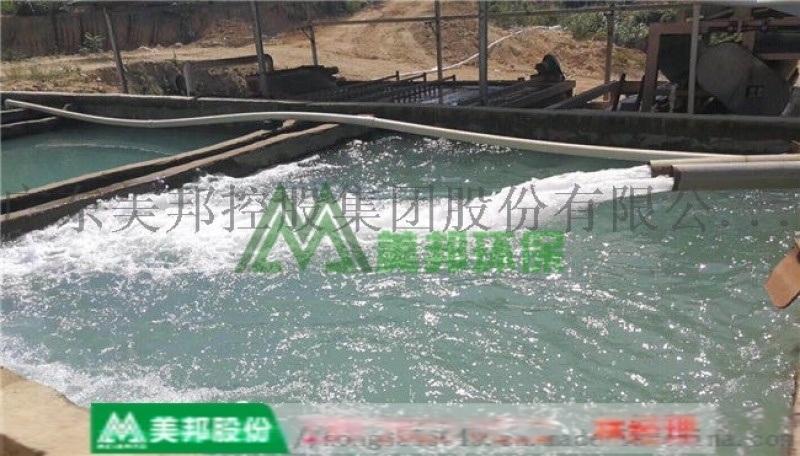 廣東洗砂污泥脫水機廠家