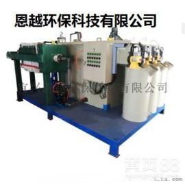 食品加工厂工业污水处理设备|废水处理设备零