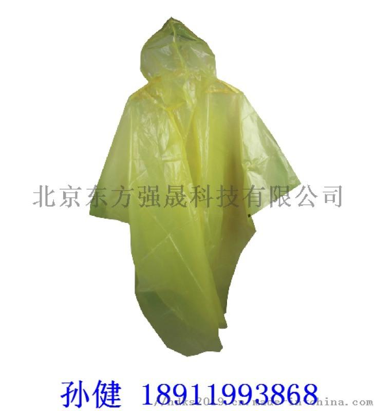 雨衣  雨衣廠家  定做雨衣