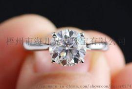 美国莫桑石钻碎石裸石D色圆型3.5克拉定制男女戒指