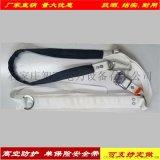 智鵬高空防護白色單保險安全帶 舒適腰板 護腰帶 支持定做