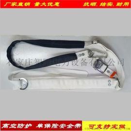 智鹏高空防护白色单保险安全带 舒适腰板 护腰带 支持定做