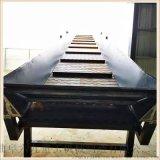 爬坡式鏈板輸送機 鏈板運輸機設計加工 LJXY 鏈