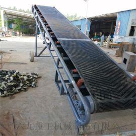 工业用大倾角输送机 可逆移动式 高低角度可调
