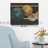 提供陝西楊凌家居裝飾畫報價方案
