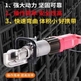 电动便携式钢筋折弯机液压金属管材弯曲机圆钢弯曲机
