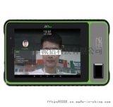 中控ID500手持式居民身份证阅读机具