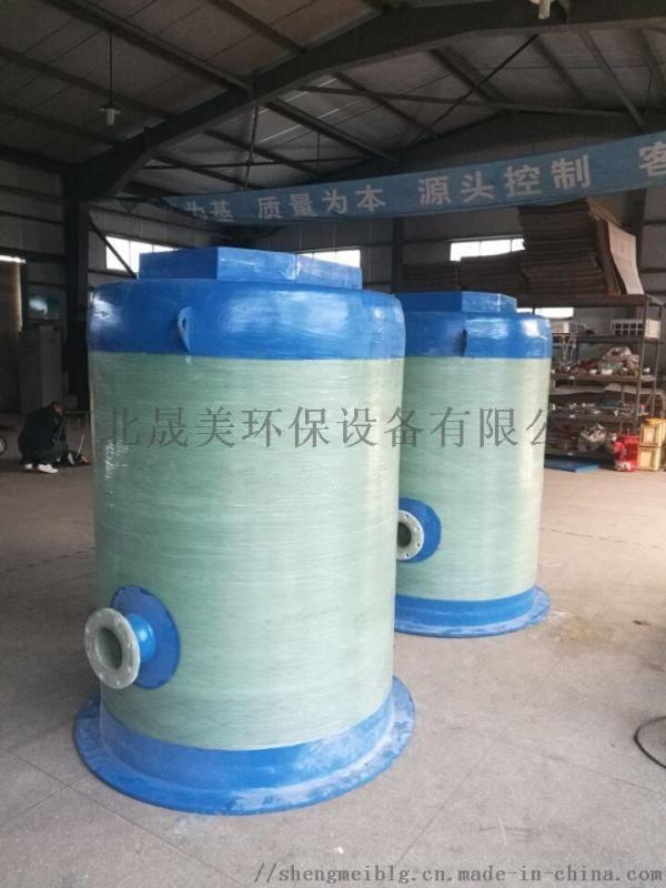 销售地埋玻璃钢污水预制提升泵站带粉碎设备装置