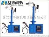 贵州凯里矿用本安型顶板位移传感器