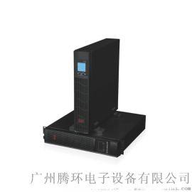 UPS不间断电源 易事特EA9010HTR机架式